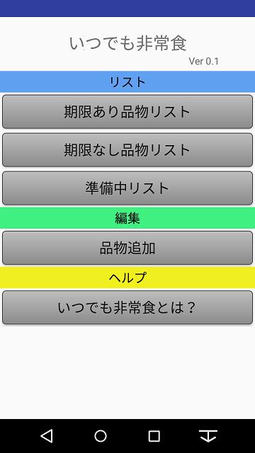 hijosyoku1